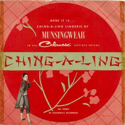 Corey, Jill - Columbia 36261 - Ching a Ling