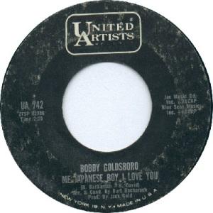 1964: U.S. Charts Hot 100 #74