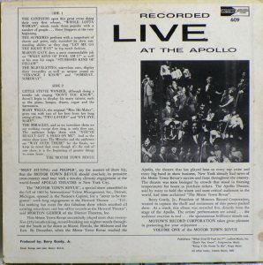 Motown 609B - Various Apollo