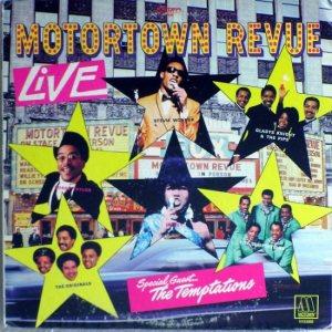 Motown 688 - Various