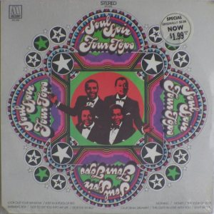 Motown 695A - Four Tops