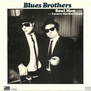 78 - Blue Bros - #14