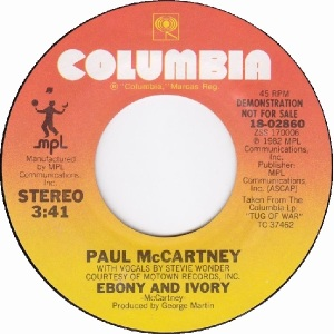 48 mccartney - apr 2 82 - DJ B