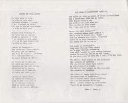 ALVARADOS - INFAL 2002 LP - CHICANO - IN 01 (5)