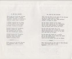 ALVARADOS - INFAL 2002 LP - CHICANO - IN 01 (6)