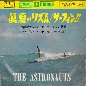 ASTRONAUTS - JAPAN - 64-1128 - A (1)
