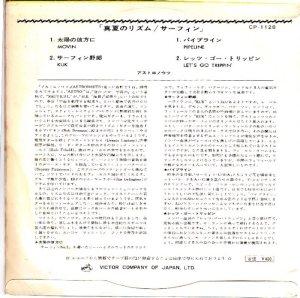 ASTRONAUTS - JAPAN - 64-1128 - A (2)