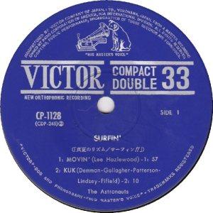 ASTRONAUTS - JAPAN - 64-1128 - A (3)