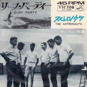 ASTRONAUTS - JAPAN - 64-1444 - A (1)