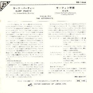 ASTRONAUTS - JAPAN - 64-1444 - A (2)