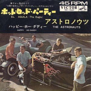 ASTRONAUTS - JAPAN - 64-1467 a
