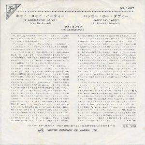 ASTRONAUTS - JAPAN - 64-1467 B