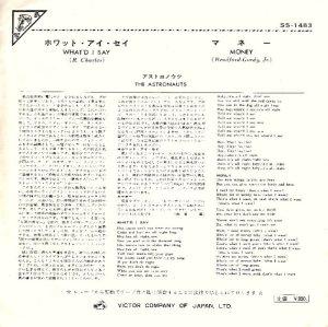 ASTRONAUTS - JAPAN - 64-1483 B