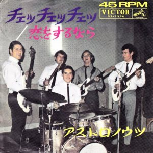 ASTRONAUTS - JAPAN - 65-1524 A