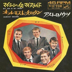 ASTRONAUTS - JAPAN - 65-1538 A