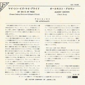 ASTRONAUTS - JAPAN - 65-1538 B