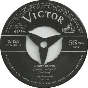 ASTRONAUTS - JAPAN - 65-1538 D