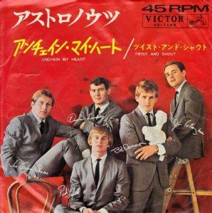 ASTRONAUTS - JAPAN - 65-1568 A