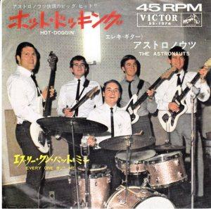ASTRONAUTS - JAPAN - 65-1576 A