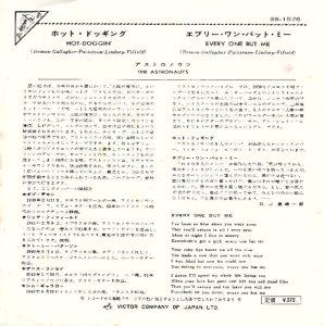 ASTRONAUTS - JAPAN - 65-1576 B