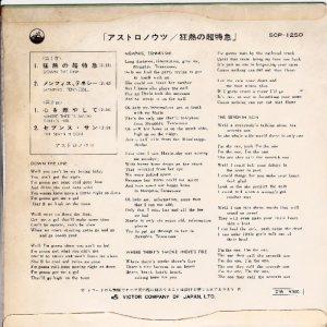ASTRONAUTS - JAPAN - 66-1250 B