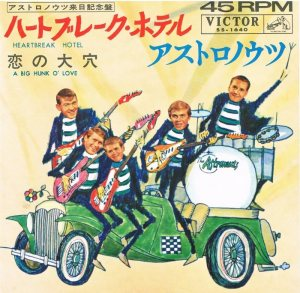 ASTRONAUTS - JAPAN - 66-1640 A