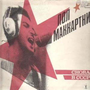 McCartney - CHOBA B CD