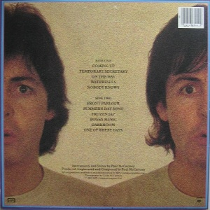 McCartney - II (3)