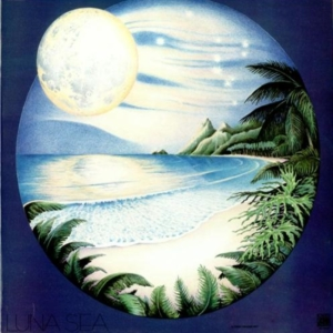 Firefall - Atlantic - Luna - 77
