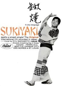 Sakamoto, Kyu - 05-63 - Sukiyaki
