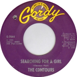 GORDY 7044 - B SIDE