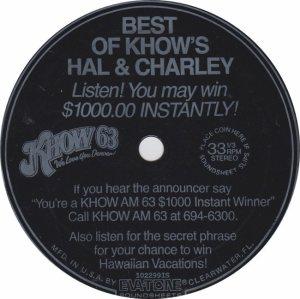 HAL & CHARLIE FLEXI