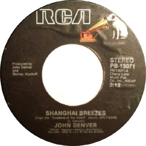 RCA 1982 02 13071 - DENVER JOHN - A