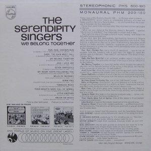 SERENDIPTYS - PHILIPS 600180 - RBA (2)