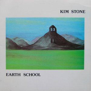 STONE KIM - PROLIFIC 3553 (1)