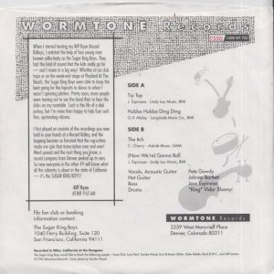 WORMTONE 705 - SUGAR KING - 1996 PS B