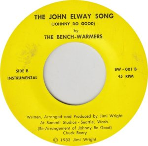 BENCH WARMERS - SUMMIT 1 _0001