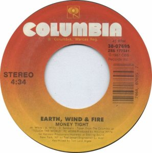 earth-wind-and-fire-money-tight-columbia AA (2)