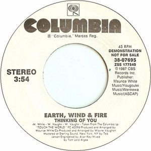 earth-wind-and-fire-money-tight-columbia AA (4)