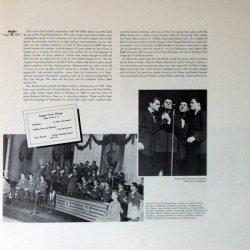 MILLER G LP 693 1974 V BACK G