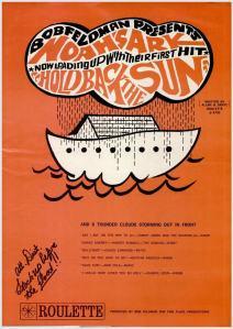 Noah's Ark - 09-66 - Hold Back the Sun