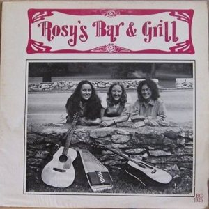 ROSYS BAR GRILL - BISCUIT CITY