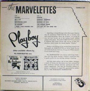 Tamla 231B - Marvelettes