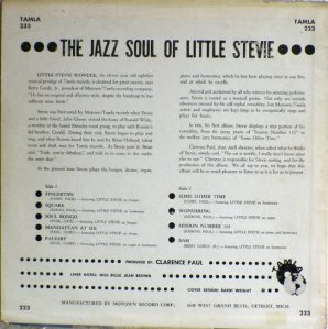 Tamla 233B - Wonder, Little Stevie