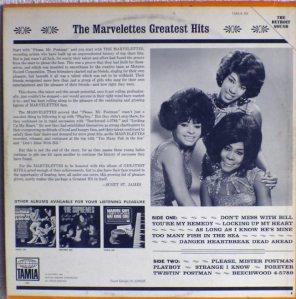 Tamla 253B V1 - Marvelettes