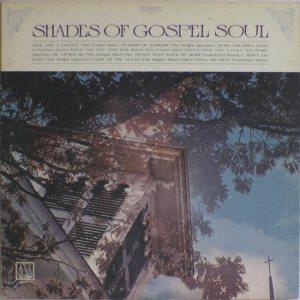 Motown 701A - Various