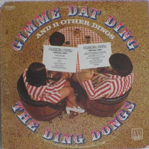 Motown 716A - Ding Dongs