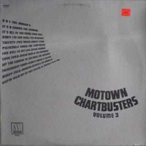 Motown 732A - Various