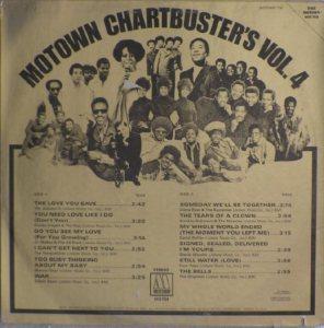 Motown 734B - Various