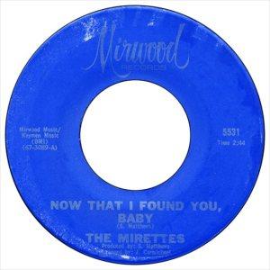 MIRETTES - 1966 (IKETTES) A